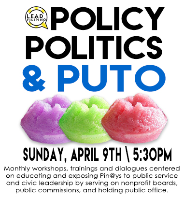 PPP-April-9th-flyer